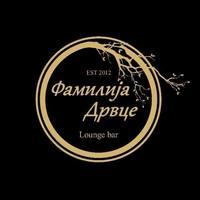 Restoran Familija Staro Drvce logo