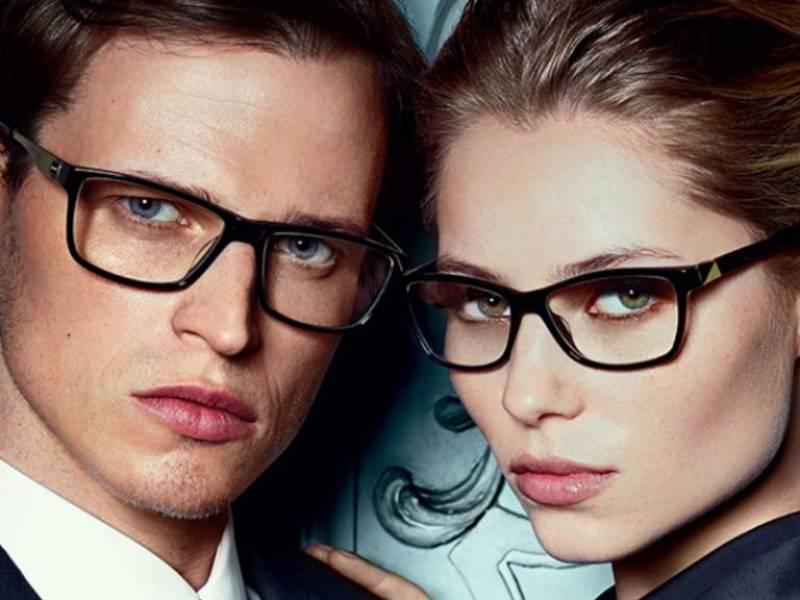 Beogad - Zdravlje, naočare, popust. Moj kupon