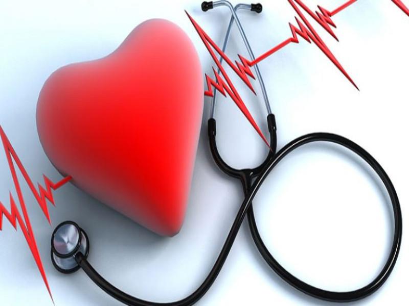 Beograd- kardiološki pregled- Moj kupon
