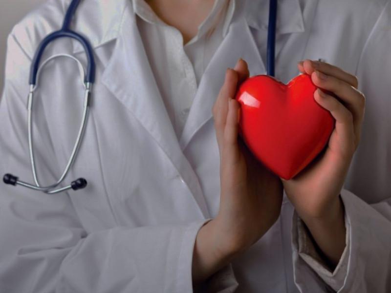 Zdravlje - Kardioloski pregled ultrazvuk, popusti. Moj kupon