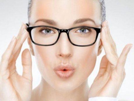 eograd, dioptrijske naočare, popust - Moj kupon