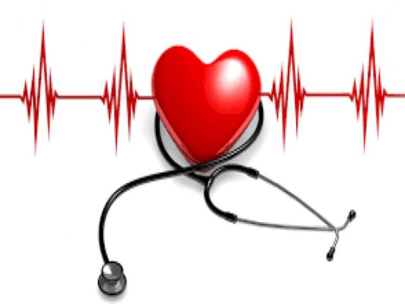 Beograd -Zdravlje, popusti Holter EKG - Moj kupon!