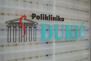 Poliklinika Đukić logo