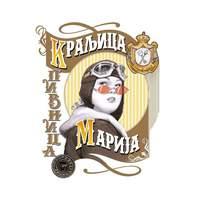 Pivnica Kraljica Marija logo