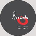 Picerija Pizzaiolo logo